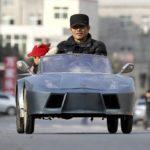 миниатюрный Lamborghini
