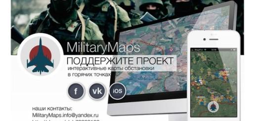 militarymaps.info