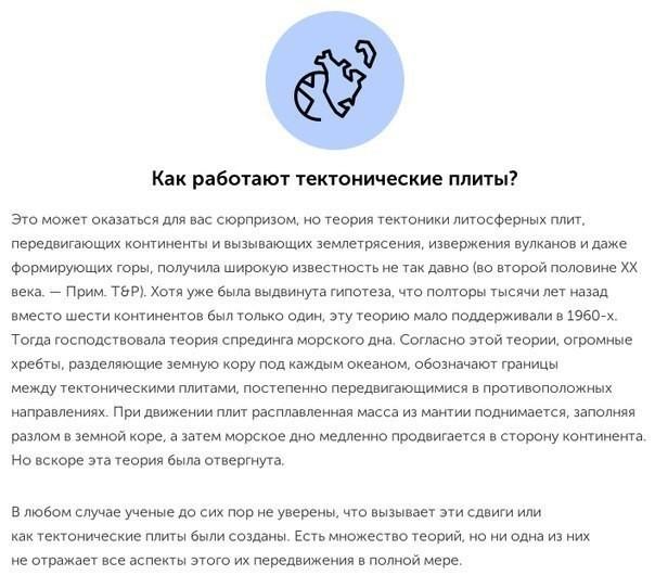10-interesnyx-faktov-kotorye-uchenye-do-six-por-ne-mogut-obyasnit3