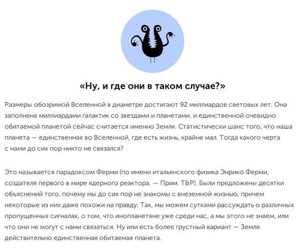 10-interesnyx-faktov-kotorye-uchenye-do-six-por-ne-mogut-obyasnit4