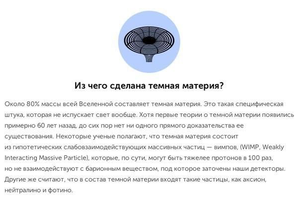 10-interesnyx-faktov-kotorye-uchenye-do-six-por-ne-mogut-obyasnit6
