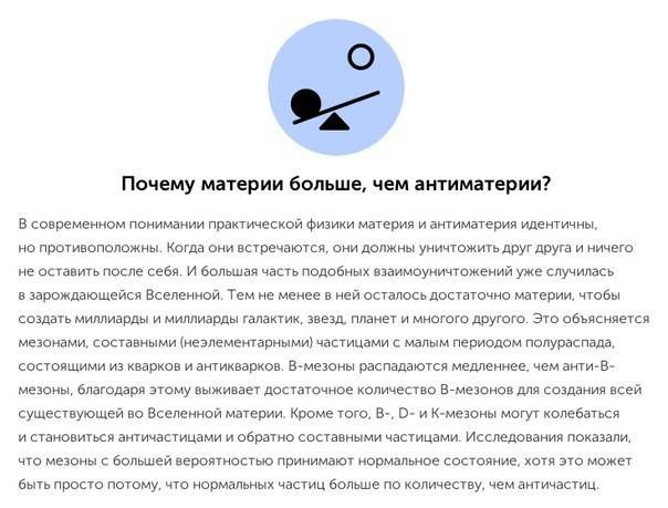10-interesnyx-faktov-kotorye-uchenye-do-six-por-ne-mogut-obyasnit7
