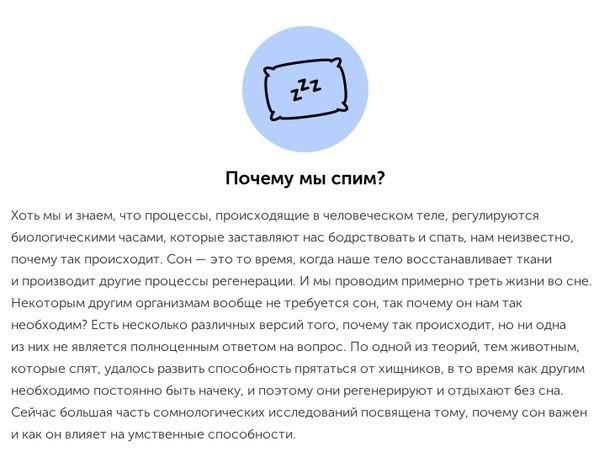 10-interesnyx-faktov-kotorye-uchenye-do-six-por-ne-mogut-obyasnit9