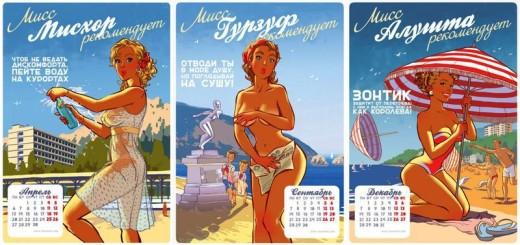 krymskij-kalendar