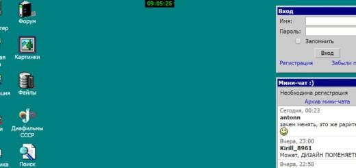 Очень необычный дизайн сайта, оформлен под рабочий стол Windows 98. Можете кликать по иконкам, все работает.