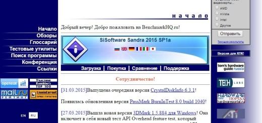 Сайт предназначен для тестирование системы компьютера. Интуитивно понятное меню, с которым справится даже ребенок