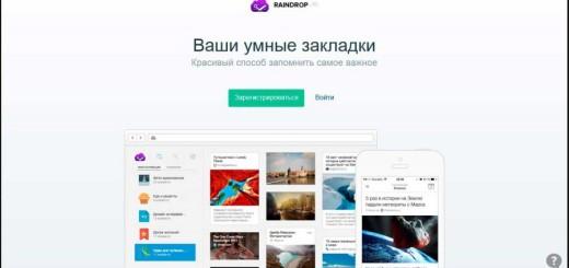 Установите для своего браузера умные закладки. Данный сервис позволяет создавать группы, коллекции и связанный с закладками контент