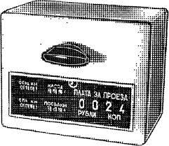taxometr (1)