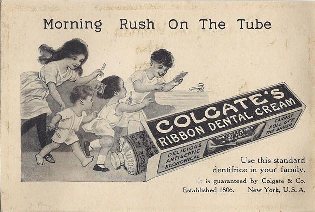 история зубной пасты