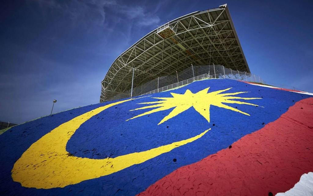 малазия
