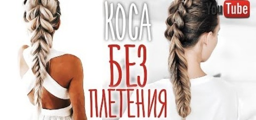 kosa (1)