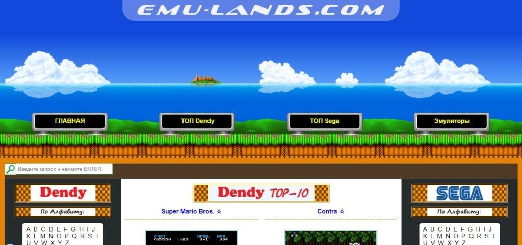 онлайн играть в игры денди и сега