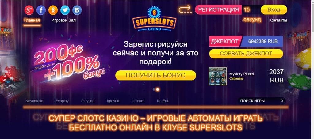азарт в интернете
