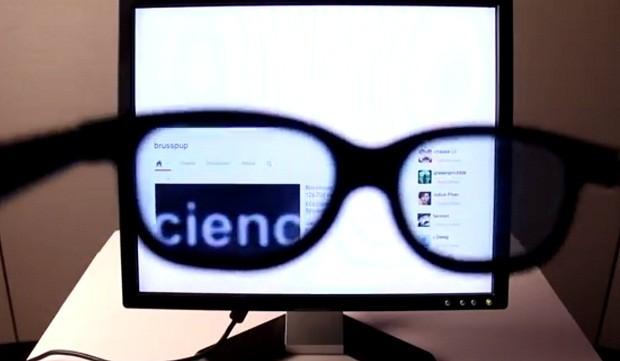 Специальные очки для индивидуальной работы за компьютером