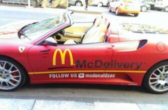 McDonald's, доставка еды на ферари