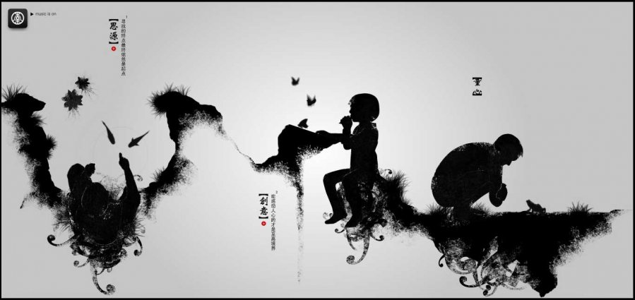 Очень красив и прекрасен флеш сайт - Мир теней Jonathanyuen.