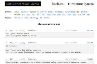Развлекательный портал прикольные цитаты и афоризмы. Очень много различных цитат собраных из всей паутины рунета.