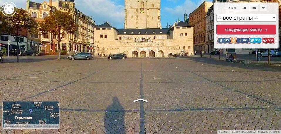 Оригинальный сайт, на котором можно сделать виртуальное путешествие по улицам разных стран. Очень впечатляет.