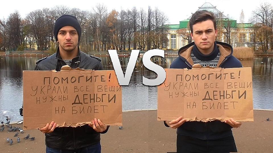 """Социальный эксперимент """"Русский vs НЕрусский"""""""
