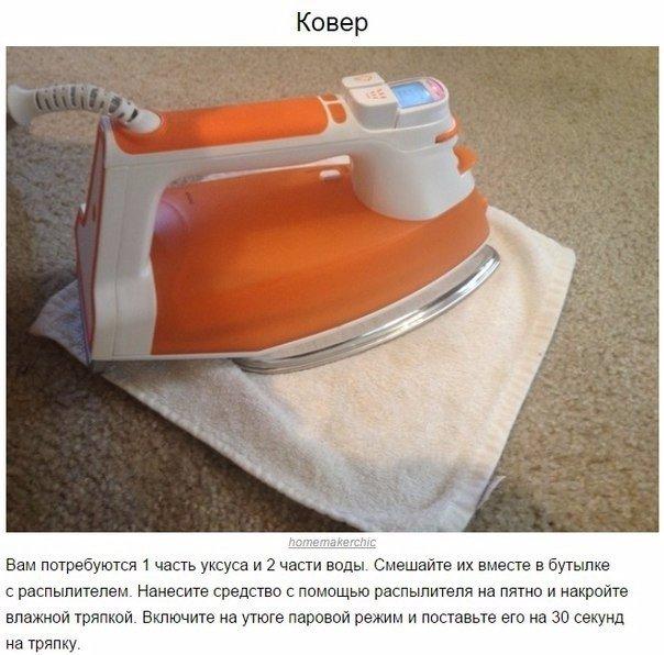 Полезные советы чистоты, подборка 10 хитростей, которые пригодятся каждому человеку. Вы узнаете, как вывести пятно с любимой рубашки, как избавится от неприятного запаха