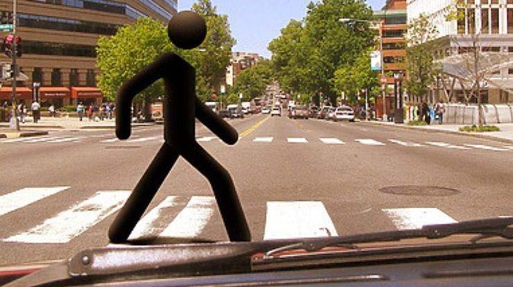 переходим дорогу