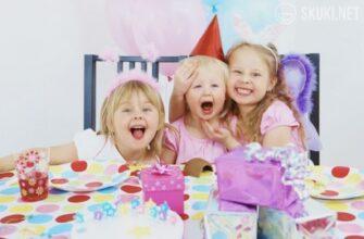 Детский праздник на заказ: что нужно знать