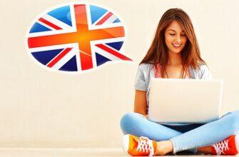 изучить инглишь