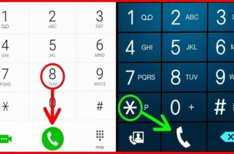 секретные коды телефона