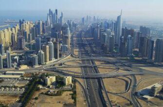 10 самых интересных городов мира