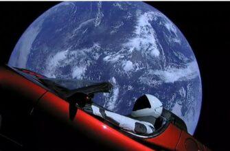 SpaceX запустила автомобиль Tesla Roadster в космос