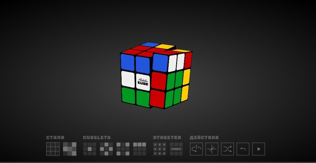 собрать кубик рубик