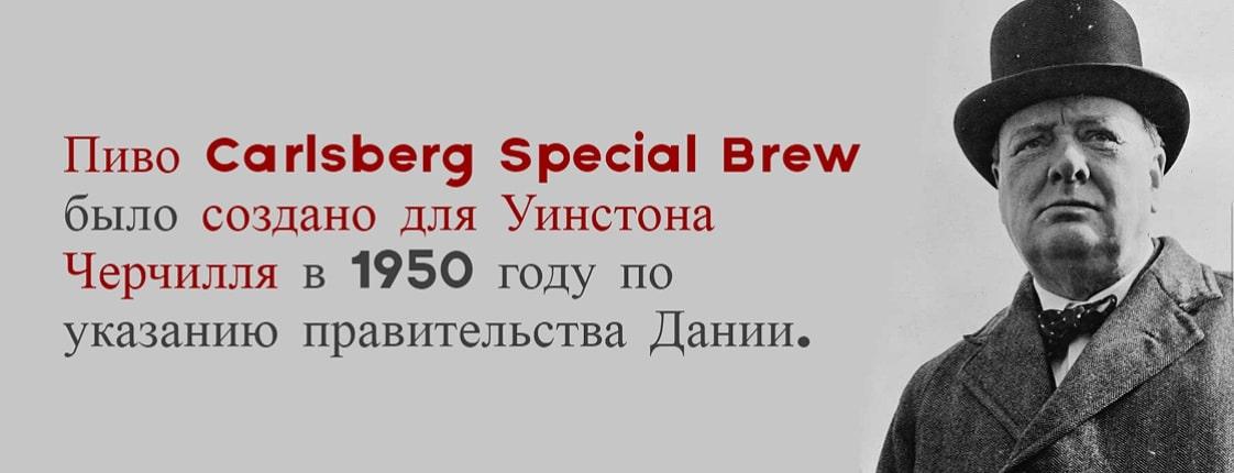 интересные факты про пиво 2
