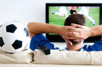 Смотрит футбол дома