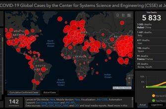 онлайн карта коронавирус